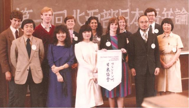 Contestants and Judges at First Japanese Language Speech Contest held May 19, 1984