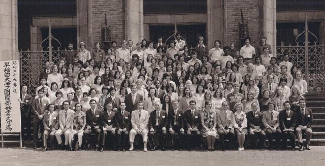 Waseda International Division American Students September 1974