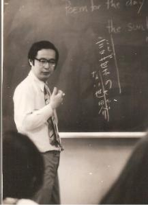 Professor Mori Johji Japanese Poetry Class